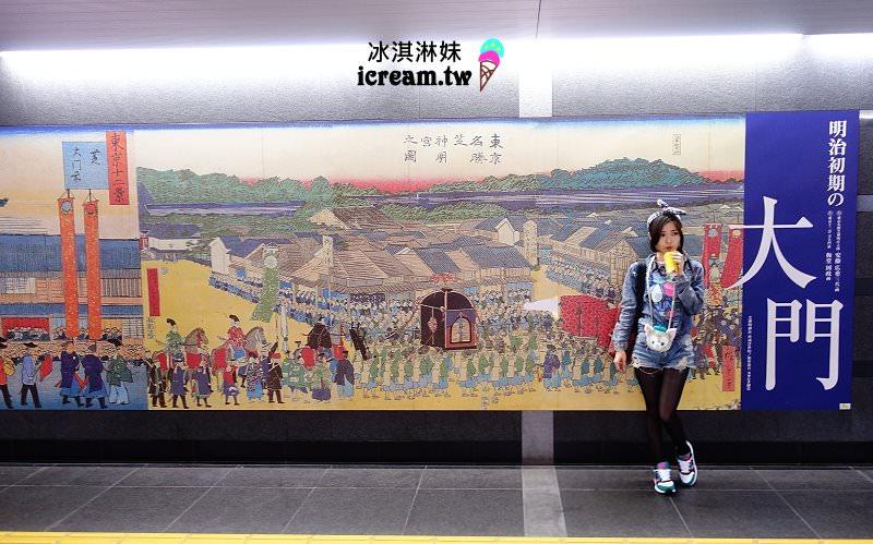 【日本東京】Hotel MyStays 濱松町 – 浜松町、大門 住宿推薦 離地鐵進、安靜平價又貼心