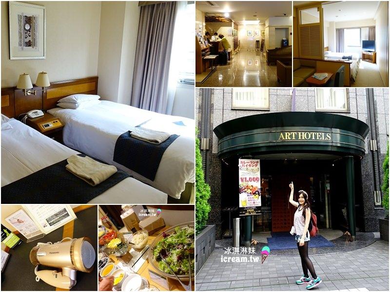 【日本東京】】Art Hotels Hamamatsucho 濱松町藝術飯店 浜松町、大門 住宿推薦