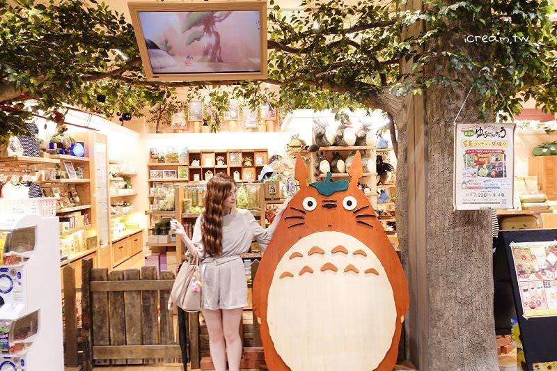 【沖繩中部】AEONMALL OKINAWA RYCOM 永旺夢樂城沖繩來客夢 必逛最大購物中心 餐廳 電器
