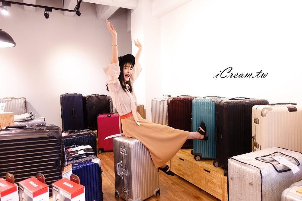 旅行救急的好夥伴 機長私藏 RIMOW行李箱、潛水相機、wifi機出租