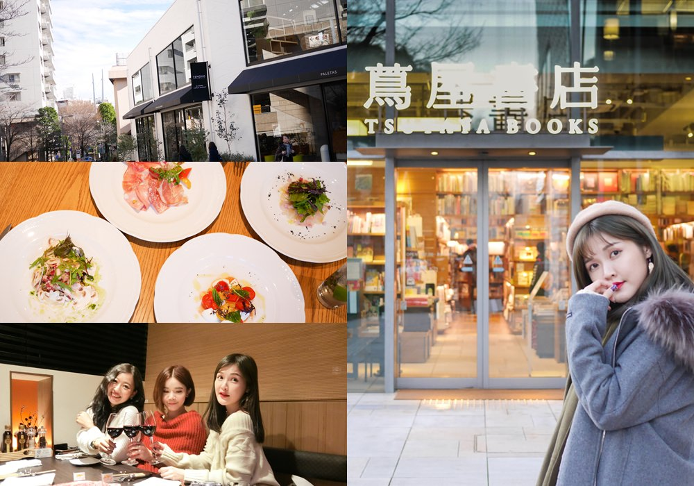 東京澀谷代官山超人氣咖啡廳 tenoha雜貨推薦 超值銀座听熟成神戶和牛推薦
