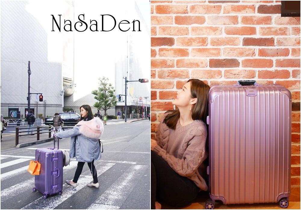 平價華麗 NaSaDen鋁框 新天鵝堡 29、26、20吋超好推行李箱大推薦(超便宜開團中)