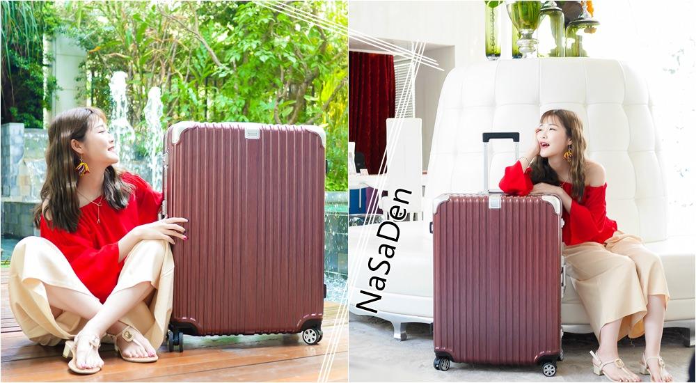 平價奢華 NaSaDen鋁框 林德霍夫 31吋26吋超好推行李箱大推薦(超划算開團中)