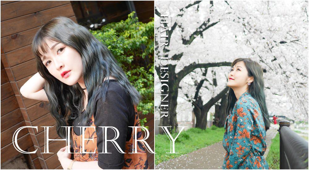 【剪染髮型】迷霧款灰綠 空氣瀏海 質感染髮護髮 設計師Cherry