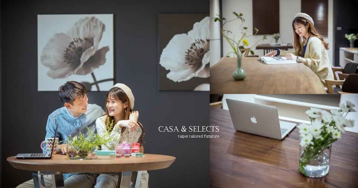 量身打造,訂製家的溫度 – 傢作Ladeco – 傢俱沙發木板桌板訂做 – 一格空間設計