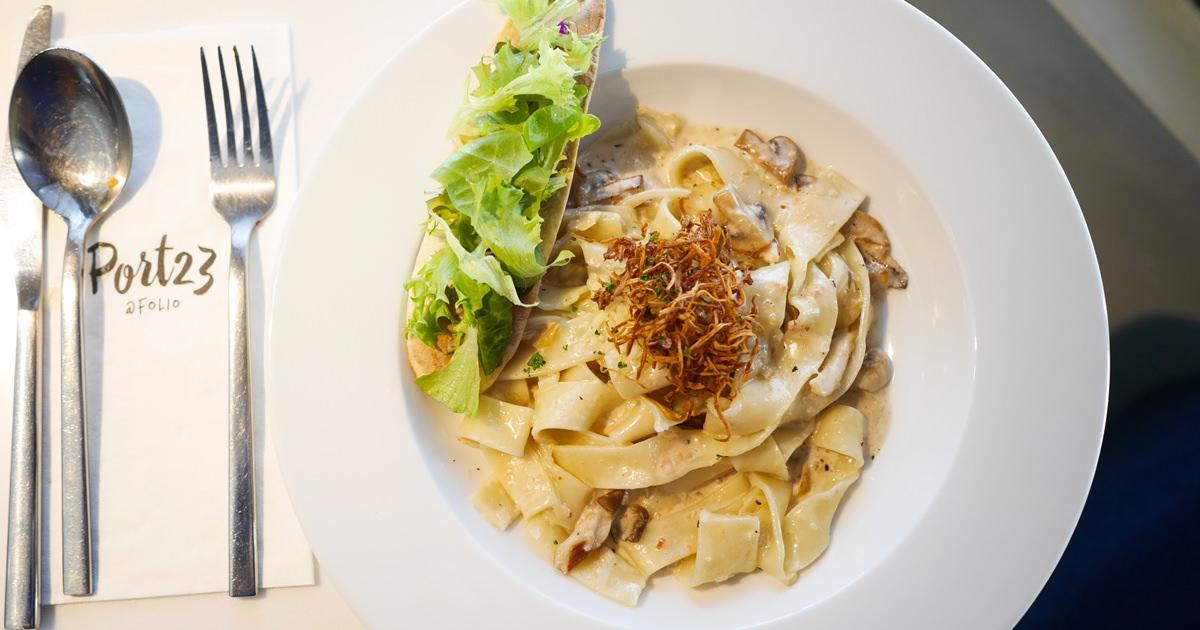 【台北大安】Port23餐廳 – 義式餐廳排餐 – Folio Daan Taipei 富藝旅