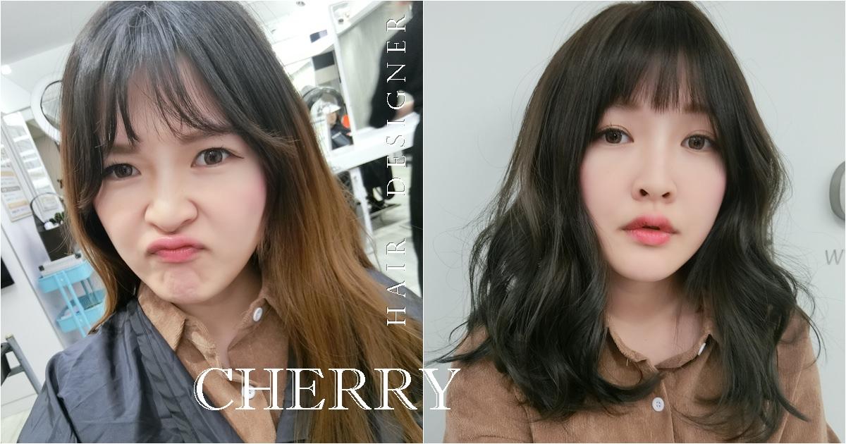 【剪染髮型】揮別布丁頭 漸層霧感綠 空氣瀏海 質感染髮護髮 設計師Cherry