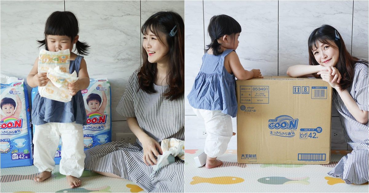 【yiyi育兒日記】Qoo10 – 超划算便宜尿布奶粉母嬰用品網站推薦
