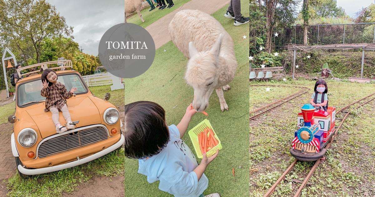 近距離跟草泥馬互動,餵羊、餵馬、餵豬、小火車,拍網美照打卡景點一次滿足 – 富田花園農場 – 桃園親子旅遊