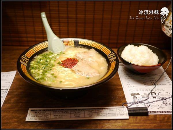 【京都河原町】一蘭拉麵 – 沒吃過一蘭就等於沒來過日本啦!!日本必吃拉麵